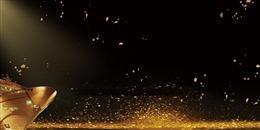 黑金大气房地产光效背景