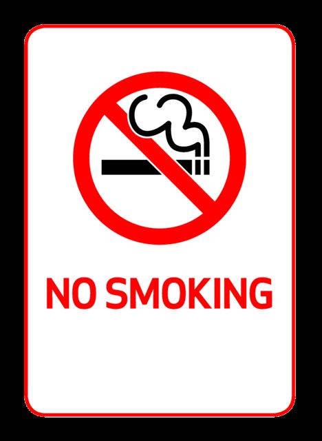无烟标识牌图片