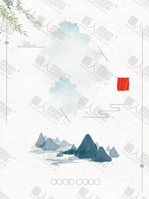 杨柳山水水墨海报背景图片