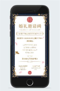 西式华丽婚礼邀请函设计
