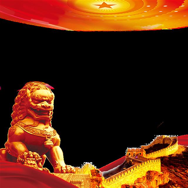 党建中国梦红色节日公益边框
