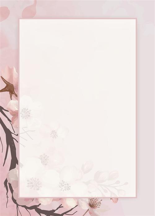 现代风梅花背景