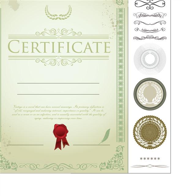 高级质感证书封面图片