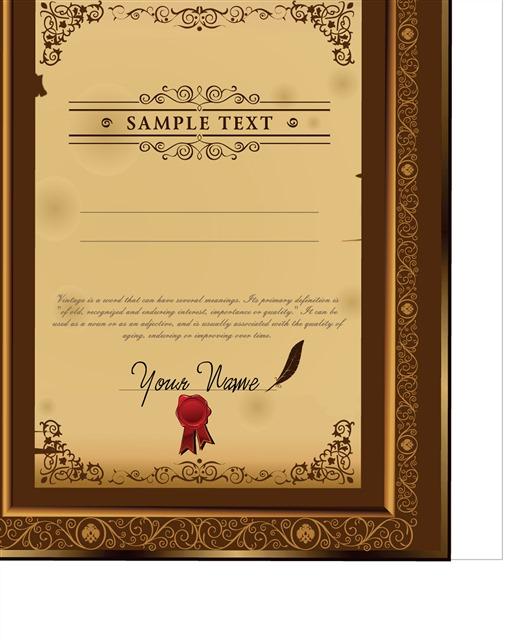优秀证书封面图片