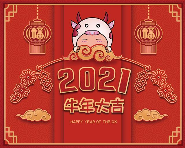 2021牛年手绘海报
