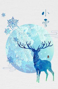 手绘今日小雪海报