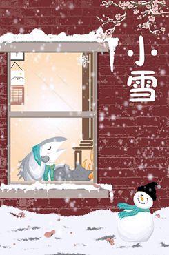 卡通初冬小雪海报