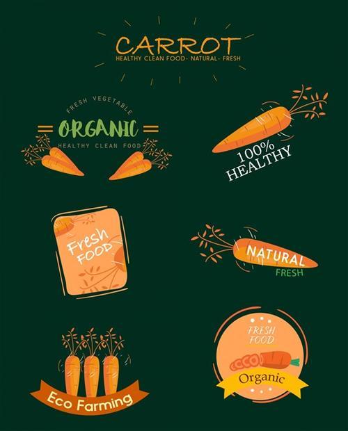 胡萝卜元素图案