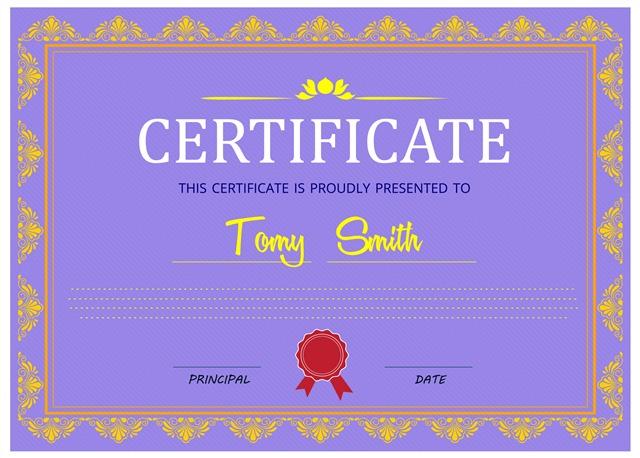 书法荣誉证书模板