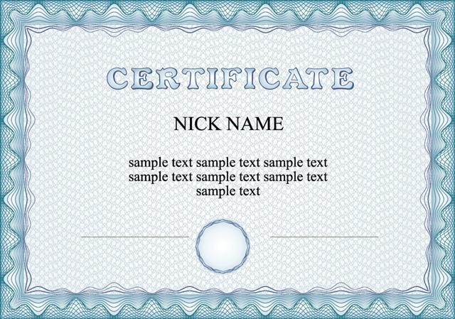 资质证书封面模板