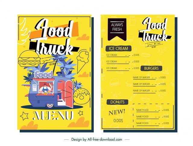 饮品店菜单宣传单