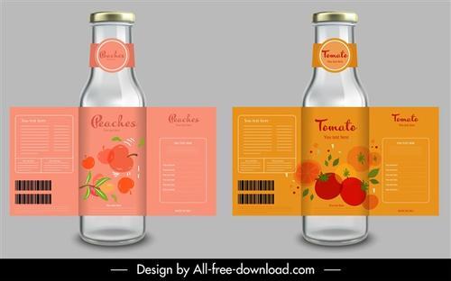 果汁包装样机