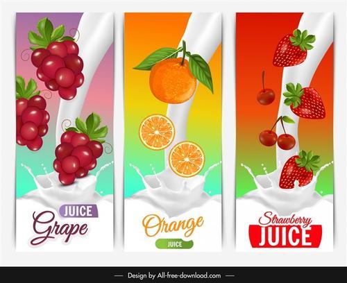 水果牛奶包装盒图片