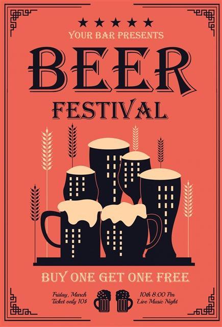 啤酒节插画海报