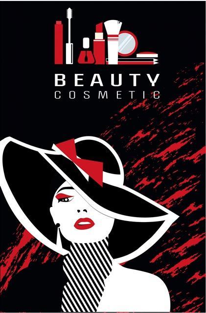 高级美妆宣传单