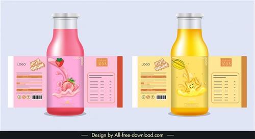 果汁瓶贴图样机