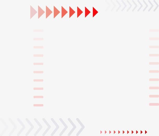 红色光效箭头矢量图