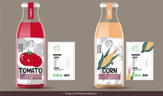 瓶装果汁样机