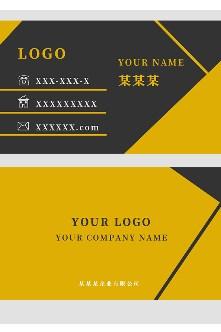 商务名片设计图片模板