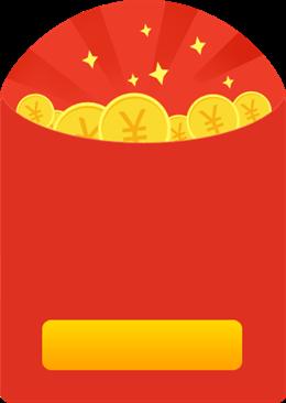 双十二矢量红包素材