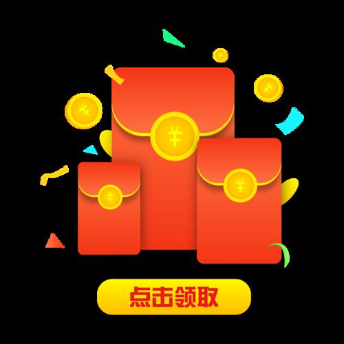 新年红包金币按钮装饰元素