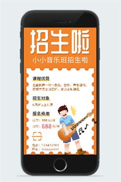 寒假艺术培训中心招生海报
