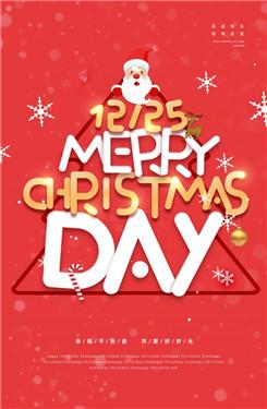 红色手绘圣诞节节日海报图片