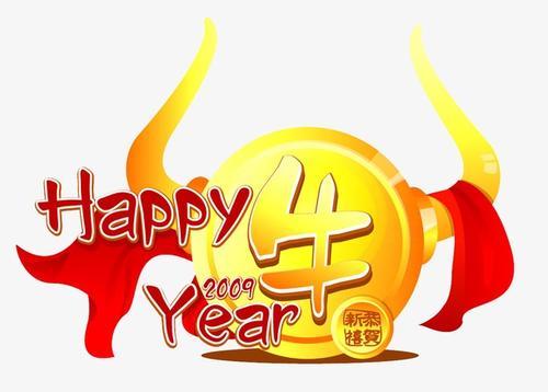 happy牛year牛年新年字体