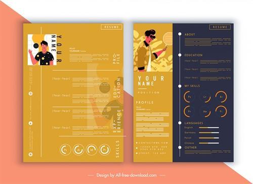 设计师个人简历模板图片