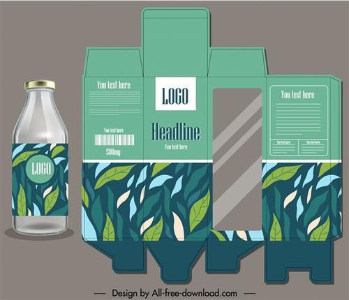 饮料瓶包装盒样机