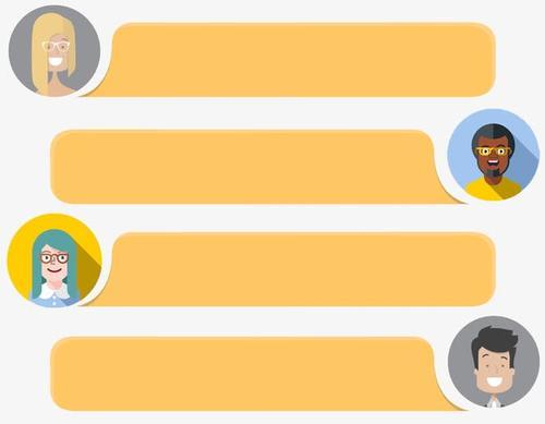 商务风聊天对话框