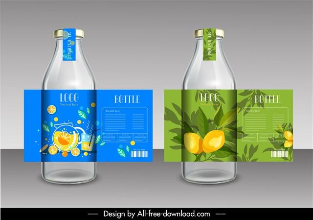 果汁饮料瓶包装