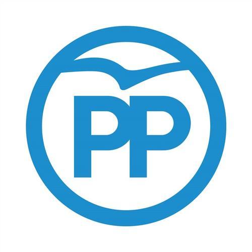 西班牙人民党标识