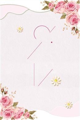 手绘小清新粉色花卉背景图片