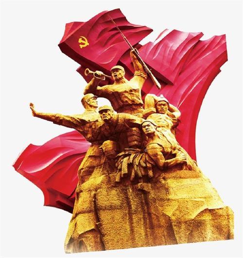 共产党党旗与人物雕像