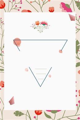 小清新花卉装饰背景图片
