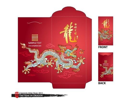 新年传统红包设计模板