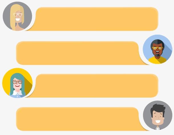 卡通人物对话框图片