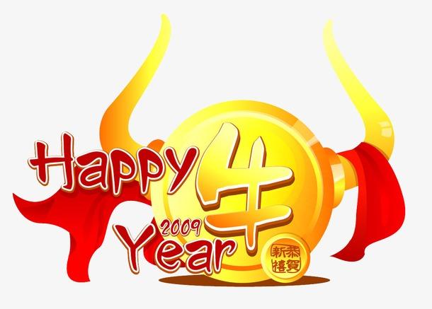 Happy牛Year新年3D立体字图片