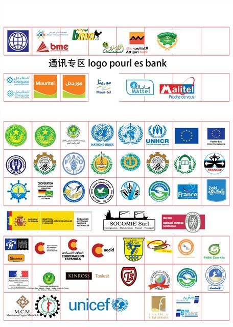 国际组织图标