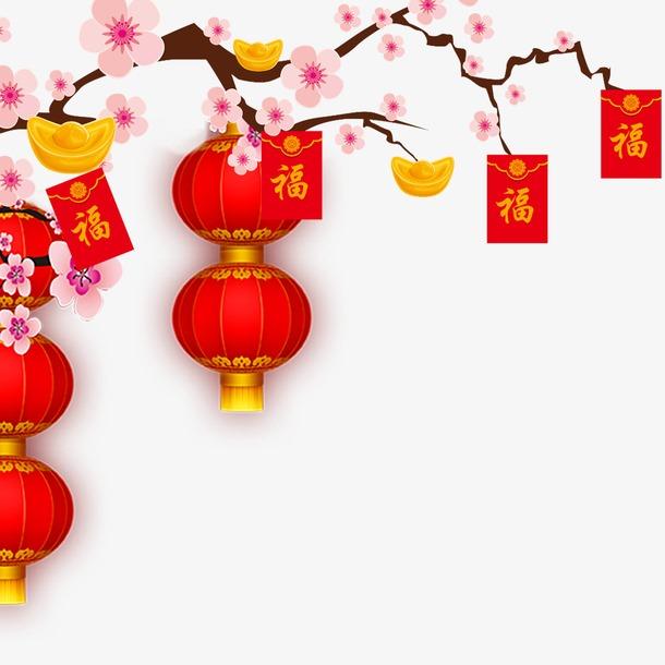 中国风元旦新年图片