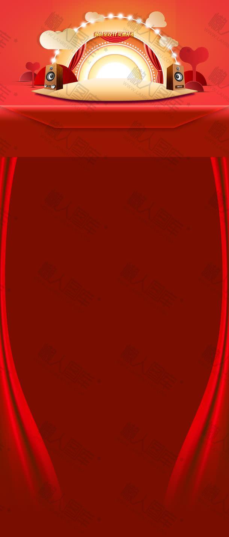 双十二banner背景图