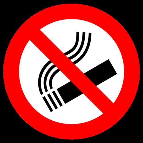 禁止吸烟logo标志