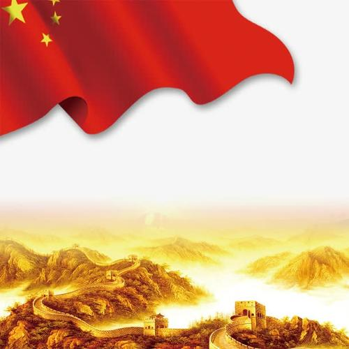 长城红旗党建背景图片