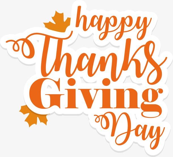 感恩节快乐英语字体