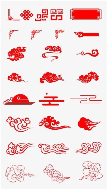 中国风祥云纹样图片