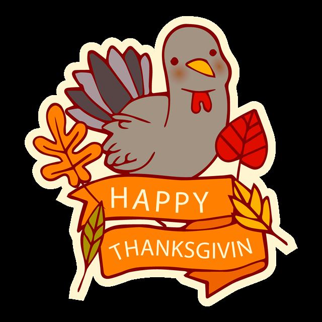 感恩节快乐火鸡表情包