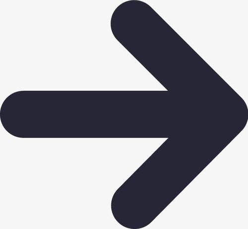 向右的箭头图标