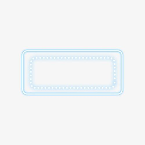 蓝色霓虹科技边框