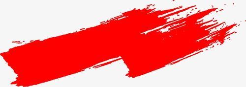 红色笔刷素材
